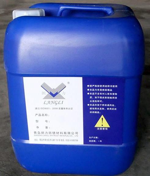 千赢国际官方网站_环保喷淋高效金属清洗剂生产厂家
