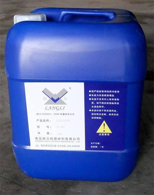 千赢国际官方网站_优质金属清洗剂生产厂家